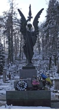 Могила Олени Степанів