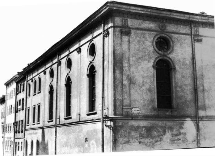 """Фрагмент синагоги """"Золота Роза"""" (Нахмановичів)"""