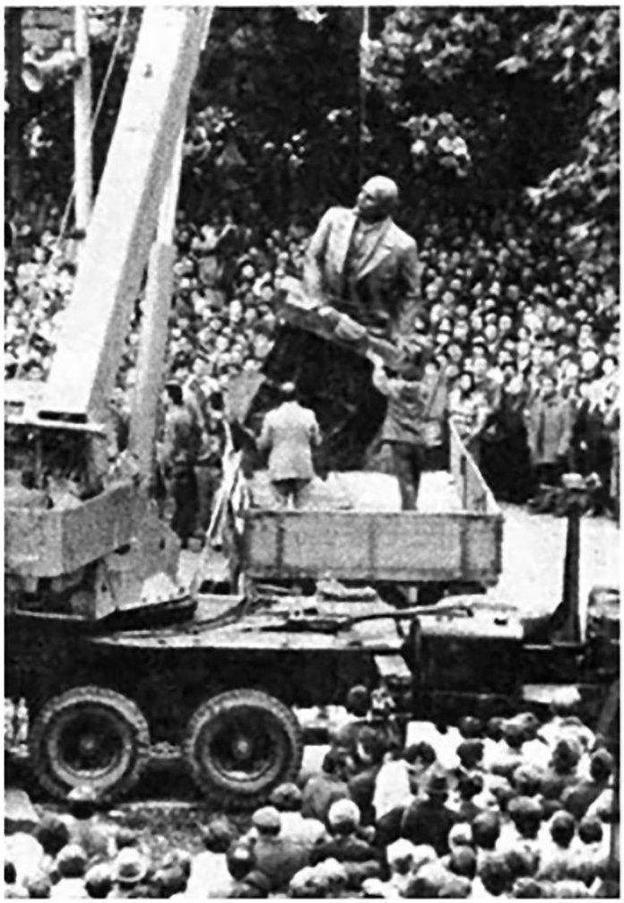 Демонтаж пам'ятника Леніну. 19 вересня 1990 pоку