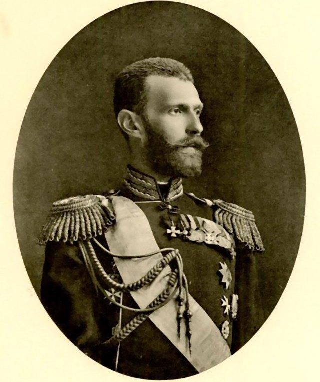 Великий князь Сергій Олександрович