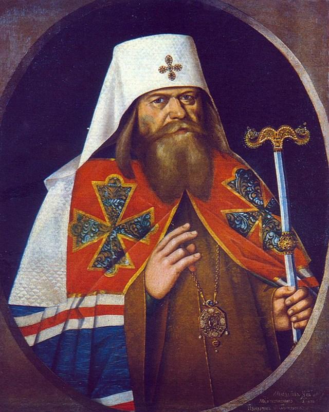 Московський патріарх Адріан (1690 - 1700 рр.)