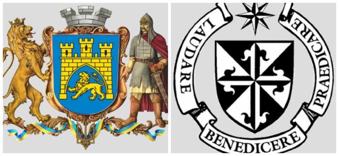Великий герб Львова та герб Домініканців