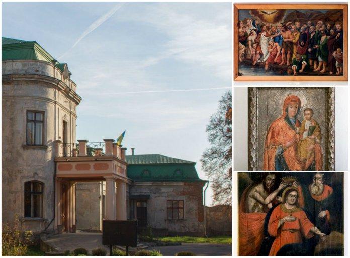 «Образ Святого Духа в іконописі» - унікальна виставка в палаці Потоцьких