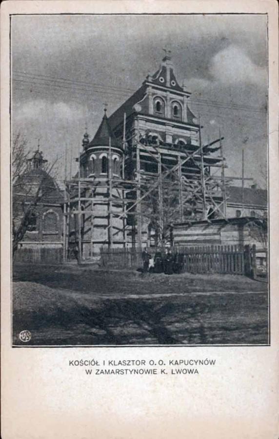 Костел та монастир оо.капуцинів на Замарстинові, 1921 рік