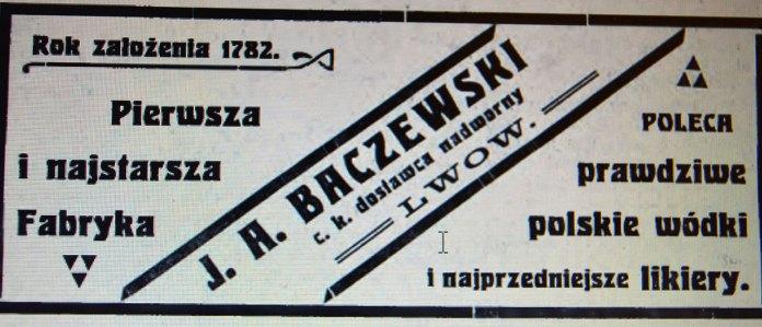 Реклама продукції Бачевських (газета «Єдність» 1911р)