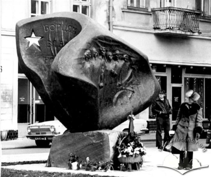 """Львів, пам'ятний знак """"Борцям за Владу Рад"""" , фото 1980 року."""