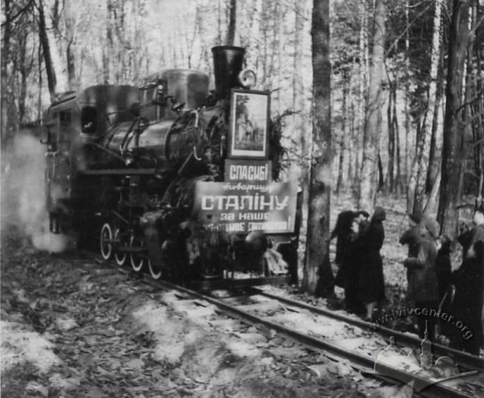 Відкриття Дитячої залізниці в 1951 році. На фото паровоз КЧ4-027. Фото 1951 року