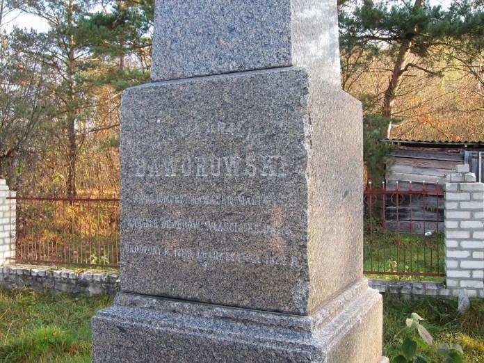 Пам'ятник Міхалу Баворовському у с. Смолянка