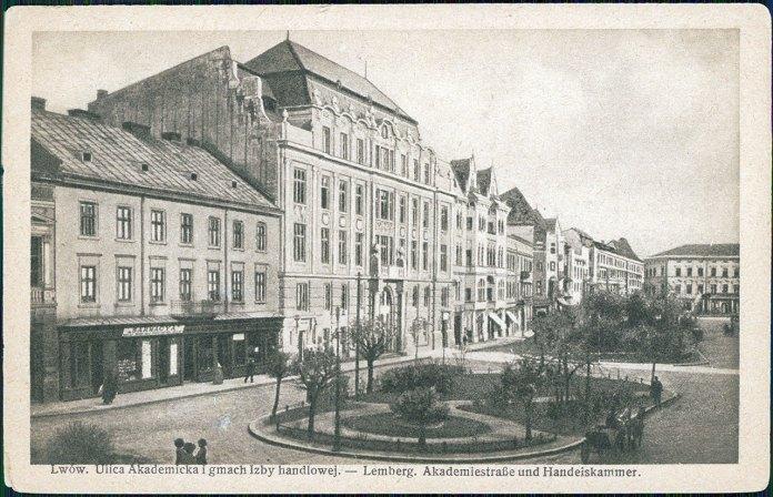 Бульвар на вулиці Академічній (пр. Шевченка) після Першої світової війни. Фото 1918 р.