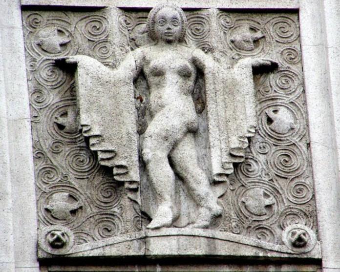 Міфологічний персонаж