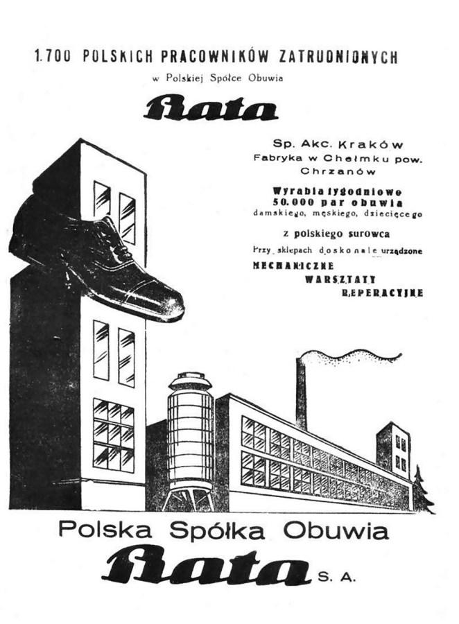 Реклама чеської взуттєвої фірми «Baťa» заполонила й польську пресу, але Іван Курах надав цій рекламі особливого шарму. Фото з сайту wikipedia.org