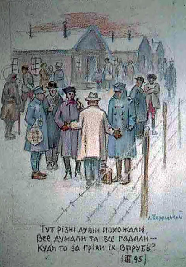 «Перелицьована» митцем «Енеїда». Фото з сайту uartlib.org