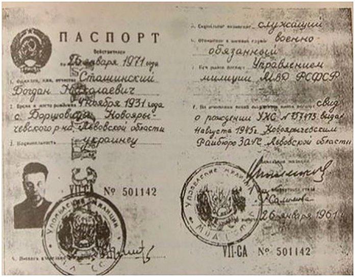 Радянський паспорт Богдана Сташинського