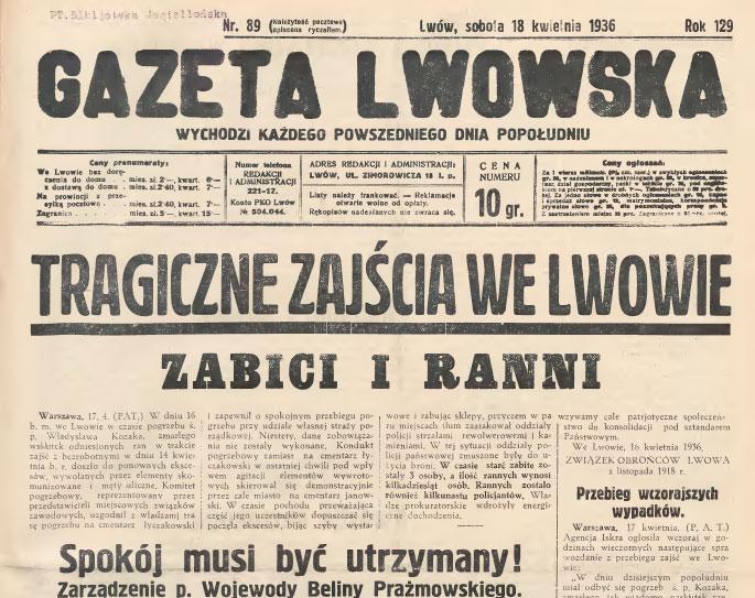 Перший шпальт «GazetaLwowska» за 18 квітня 1936 року