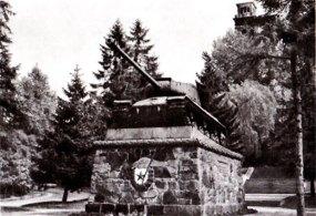 Львів, пам'ятник танкістам гвардійцям. Фото 1950 року.