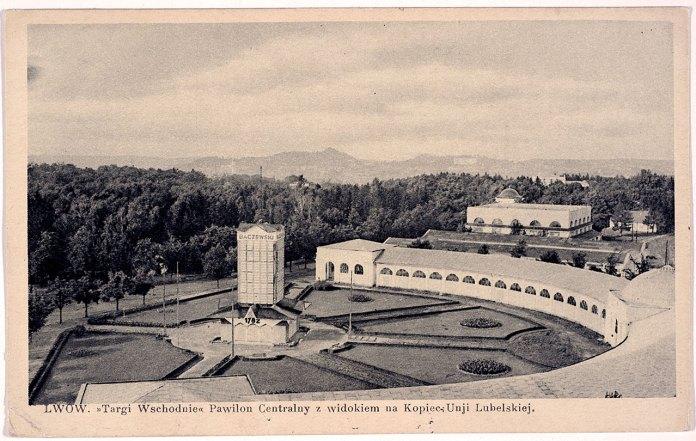 Давня вежа Бачевського – місце розташування Польського радіо під час Східних Торгів. Листівка 1936 р.