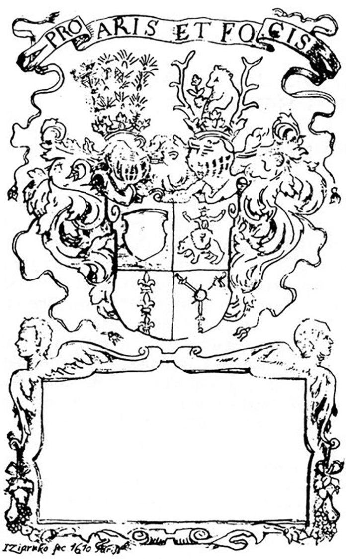 Екслібрис Я. Зярнка для Я. Собеського, виконаний 1610 року