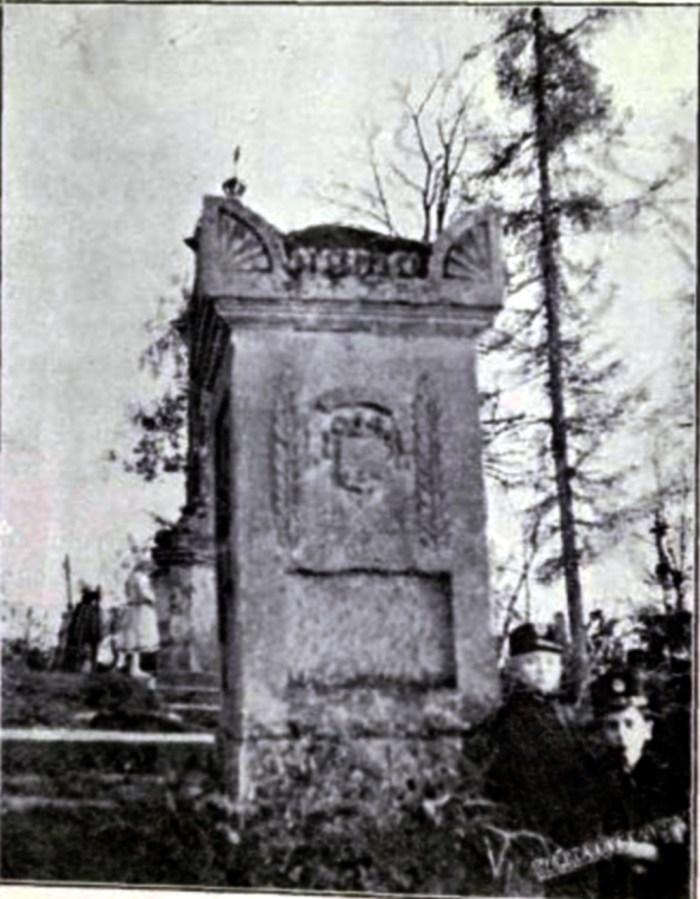 Безіменний гробівець на Городоцькому кладовищі у Львові. Фото 1908 року