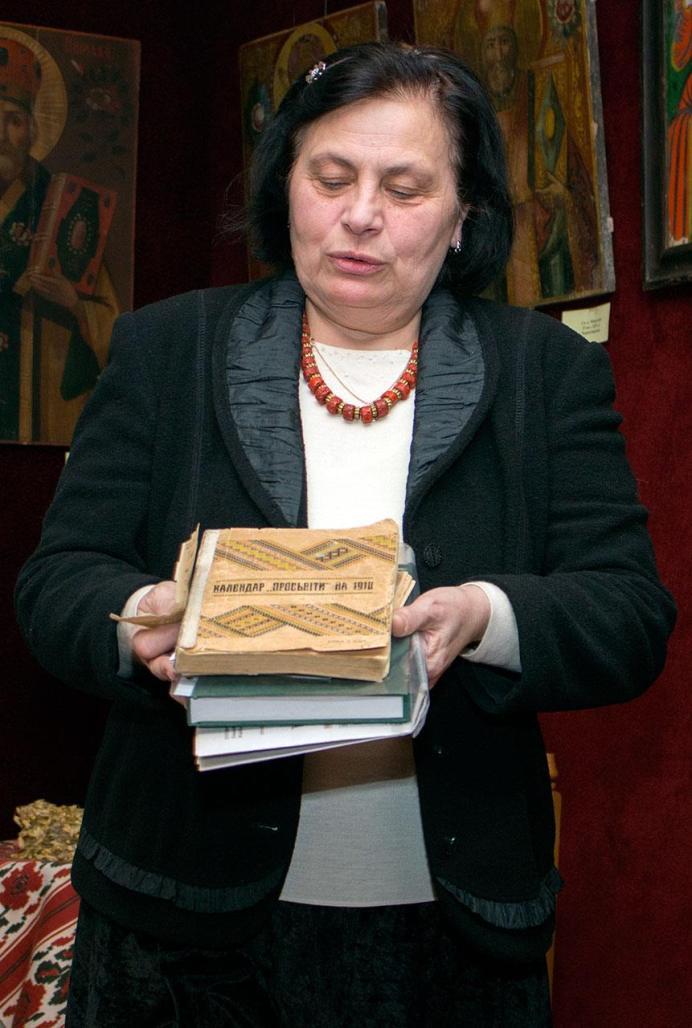 Марія Магунь