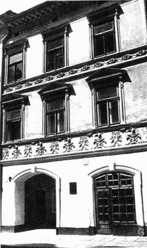 Вулиця Шевська, 12, 1970-ті рр