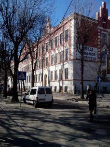 Сучасний вигляд будівлі школи імені Генрика Сенкевича, фото 2014 р.