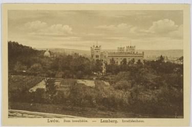 Вид на Дім Інвалідів. Фото 1915-1918 рр.