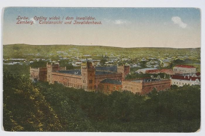 Вид на Дім Інвалідів. Листівка 1916 року