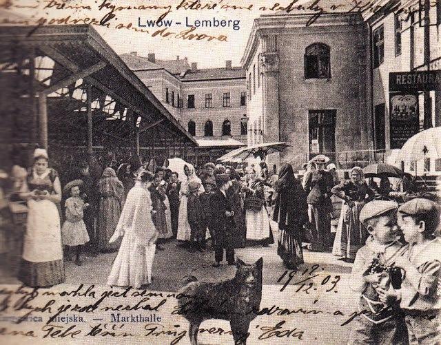 Галицький ринок. Фото 1919 року