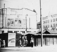 Стрийський ринок за радянських часів. Фото 1950-1960 рр.