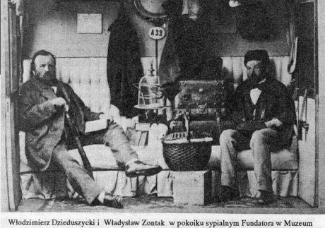 Володимир Дідушицький в Природничому музеї з товаришем Владиславом Зонтаком