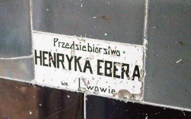 "Фірмова кахлина ""Przedsiębiorstwo Henryka Ebera we Lwowie"", 2016 рік"