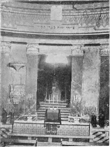 Інтер'єр синагоги реформістів у 1907 році. Фото 1907 року
