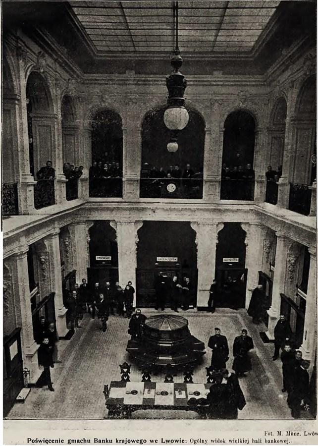 Фото освячення Банку Крайового, 1905 рік