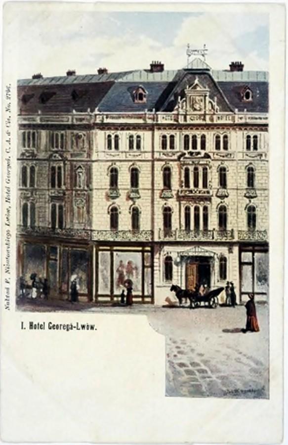 """Готель """"Жорж"""", листівка 1900 року"""