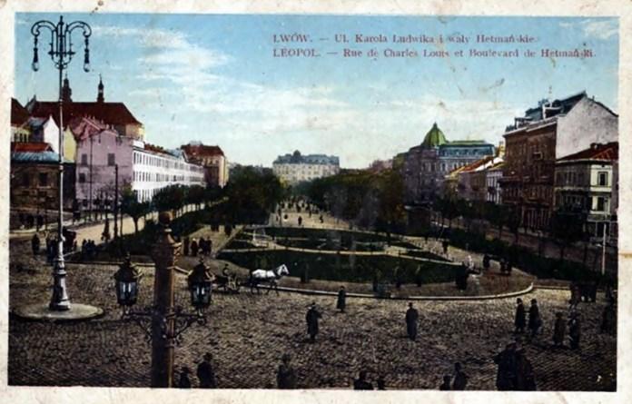 Гетьманські Вали (тепер проспект Свободи) на листівці, 1913 рік