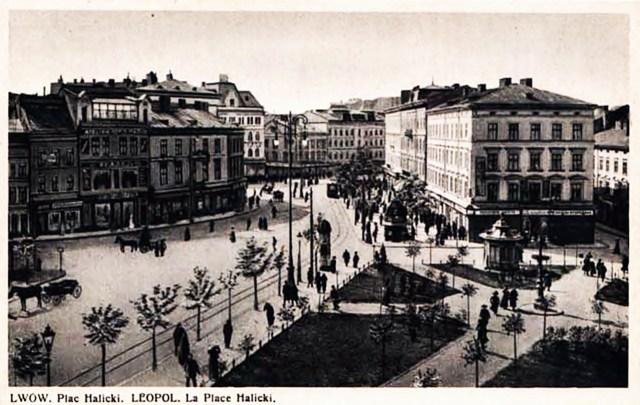 Площа Галицька, фото 1925 р.