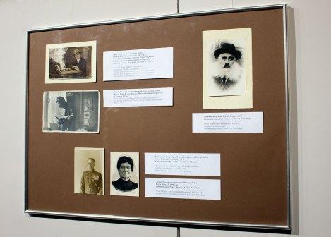 Експозиція виставки «Династія Медальє»