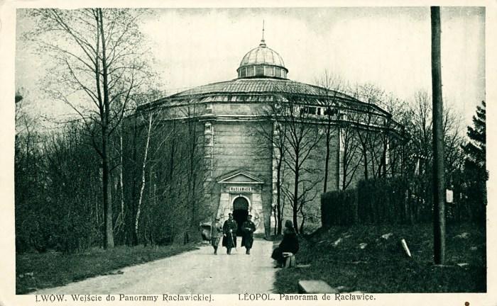 """Вхід до павільйону """"Рацлавицької панорами"""", 1928 рік"""