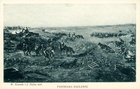 "Фрагмент ""Рацлавицької панорами"", 1923-1926 рр."