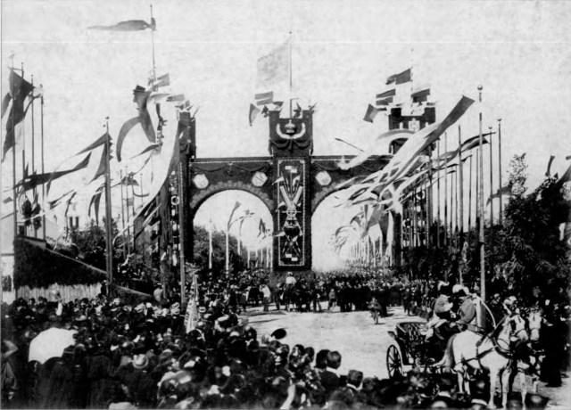 Тріумфальна арка напроти Залізничного двірця під час візиту Франца Йосифа в 1880 році