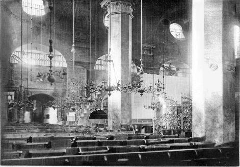 Інтер'єр Великої передміської синагоги. Фото 1900 року