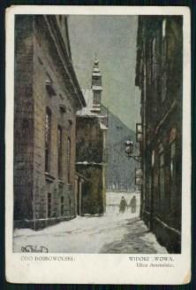 Одо Добровольський. Вулиця Арсенальська, 1915