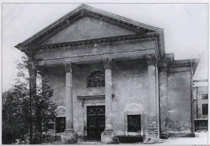 Бібліотека Оссолінських. Фото 1918р (власність фото Котлобулатова І.)