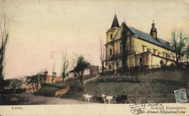 Костел і монастир кармелітів босих – тепер Церква Святого Михайла. Кін. ХІХ ст.