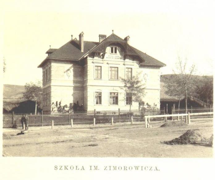 Школа ім. Зіморовича http://wikimapia.org