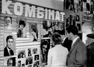 """Фото виставка """"виїзного"""" фотоательє на ринку Центральний. Фото 1964 року"""