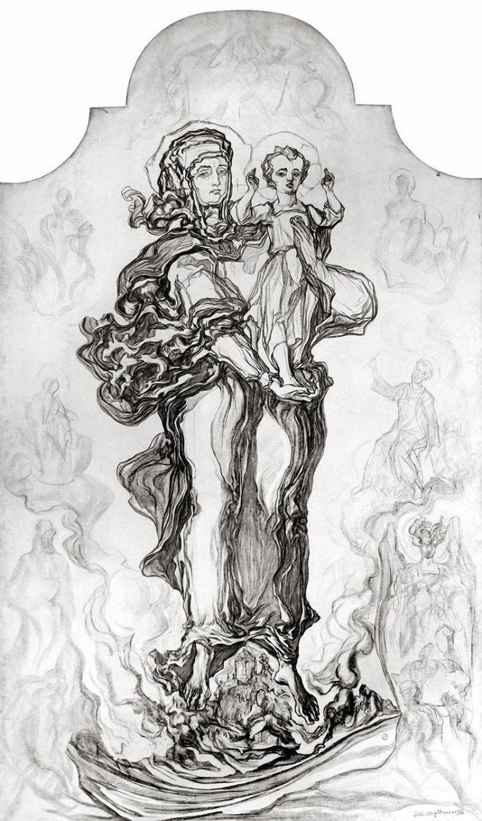 Олекса Новаківський. Мати Милосердя (остаточний рисунок для олійного виконання), 1935 р.