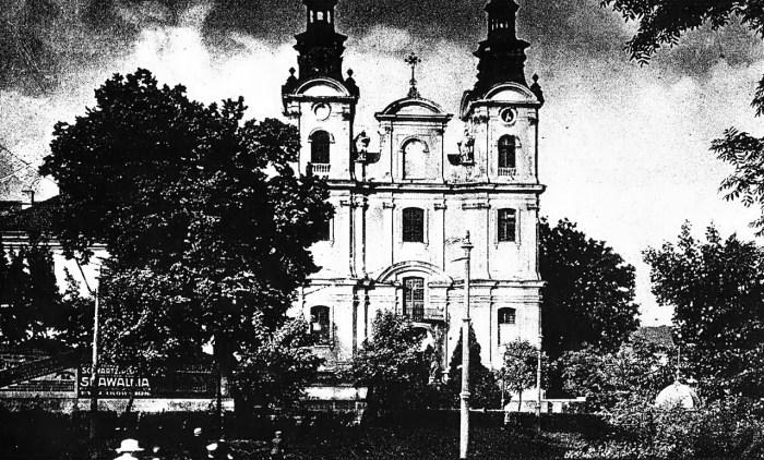 Костел святої Марії Магдалини, зараз – Будинок органної та камерної музики. Фото 1910-х рр.