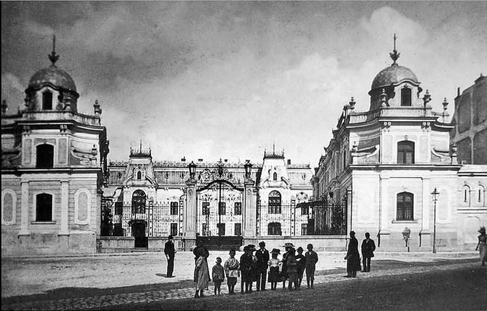 Палац Семенських-Левицьких на вулиці Пекарській, 19. Фото 1897 р.