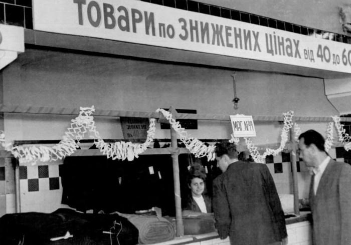 Торгівля товарами по знижених цінах на ринку Центральний. Фото 1964 року